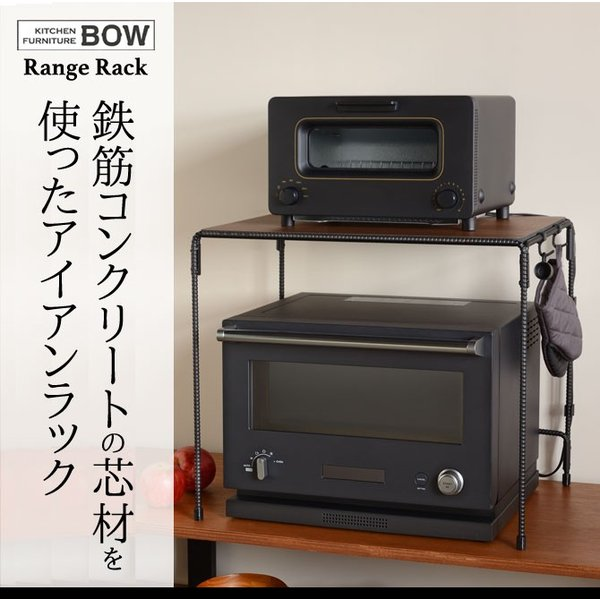 レンジラック キッチンラック アイアンラック 木製 おしゃれ レンジラック BOW メーカー直送|e-zakkaya|02