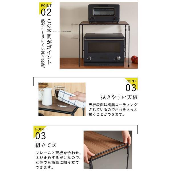 レンジラック キッチンラック アイアンラック 木製 おしゃれ レンジラック BOW メーカー直送|e-zakkaya|04