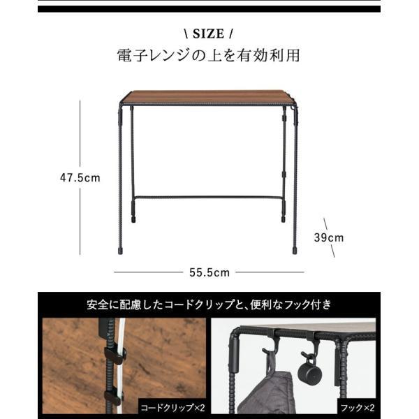 レンジラック キッチンラック アイアンラック 木製 おしゃれ レンジラック BOW メーカー直送|e-zakkaya|05