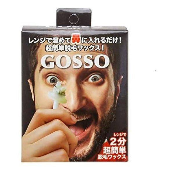 その他  そのほか GOSSO ゴッソ  ブラジリアンワックス鼻毛脱毛セット   10回用 GOSSO (2505638)  送料区分A