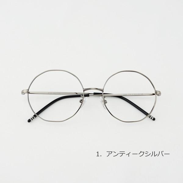 多角形 おしゃれな12角形 度付きメガネ ダテめがね|e-zone|02