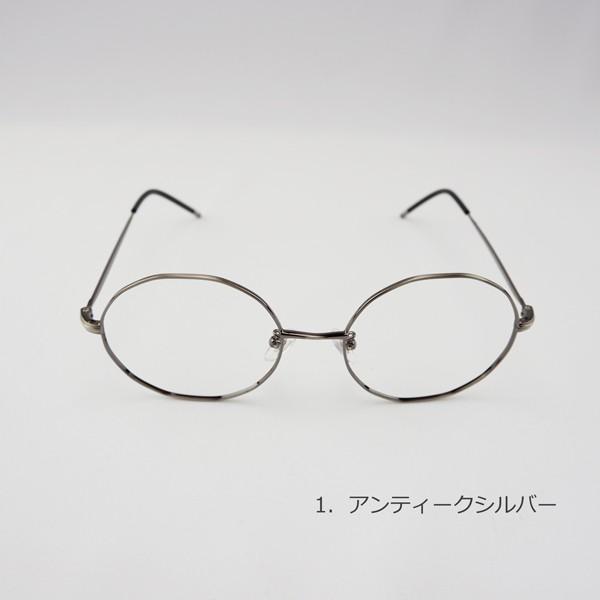 多角形 おしゃれな12角形 度付きメガネ ダテめがね|e-zone|04