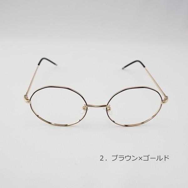 多角形 おしゃれな12角形 度付きメガネ ダテめがね|e-zone|05