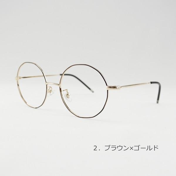 多角形 おしゃれな12角形 度付きメガネ ダテめがね|e-zone|07