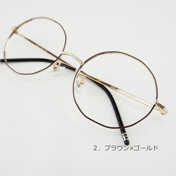 多角形 おしゃれな12角形 度付きメガネ ダテめがね|e-zone|09