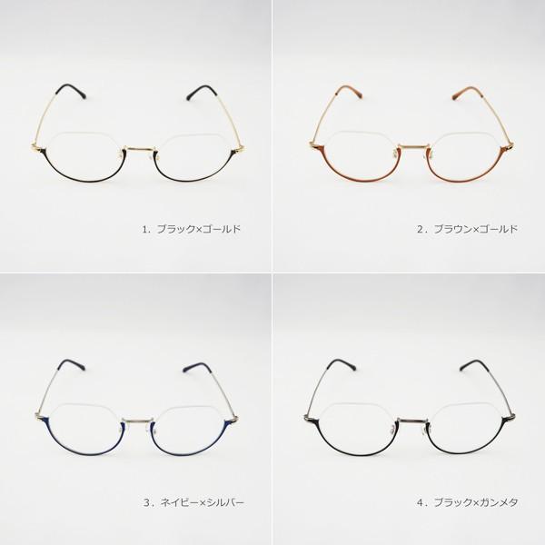 多角形 逆ナイロール クラウンパント アンダーリム 度付きメガネ ダテめがね|e-zone|03