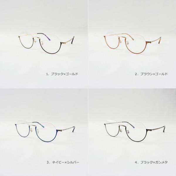 多角形 逆ナイロール クラウンパント アンダーリム 度付きメガネ ダテめがね|e-zone|04