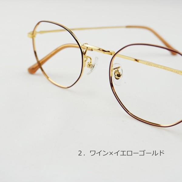 多角形 おしゃれな八角形 度付きメガネ ダテめがね|e-zone|11