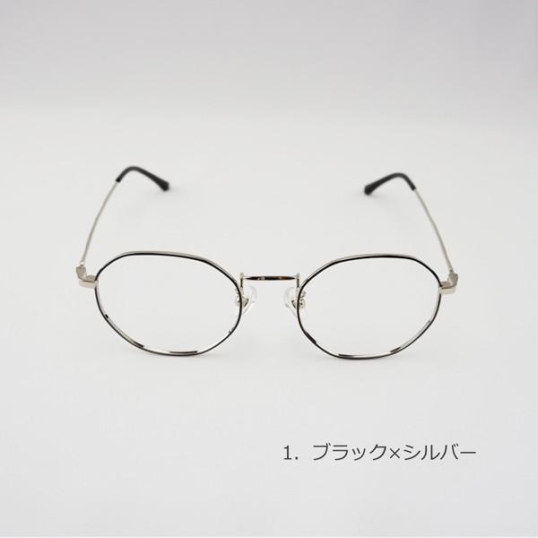 多角形 おしゃれな八角形 度付きメガネ ダテめがね|e-zone|04