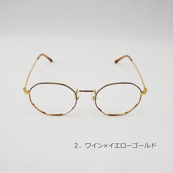 多角形 おしゃれな八角形 度付きメガネ ダテめがね|e-zone|05