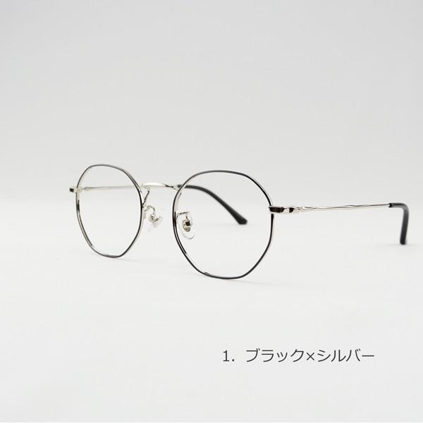 多角形 おしゃれな八角形 度付きメガネ ダテめがね|e-zone|06