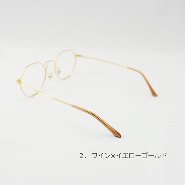 多角形 おしゃれな八角形 度付きメガネ ダテめがね|e-zone|09