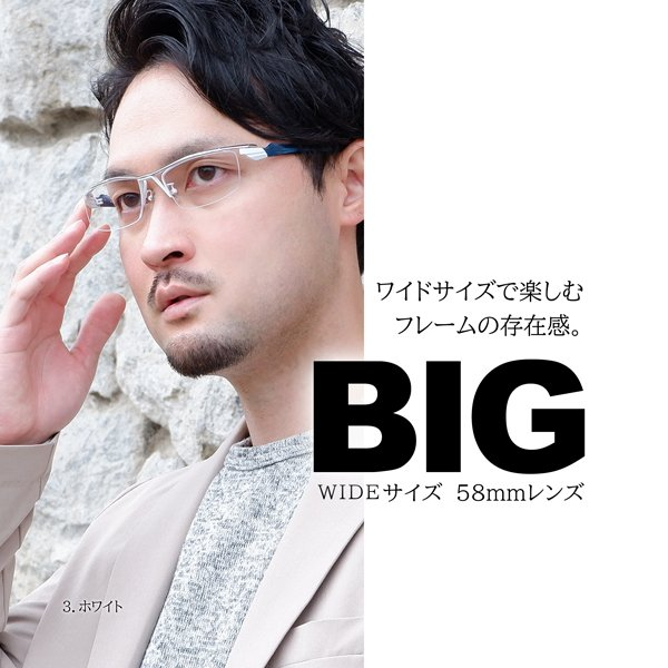 白いフレーム おしゃれ ホワイト メンズ 度付きメガネ ダテめがね ブルーライトカット|e-zone|02