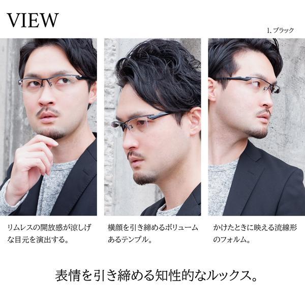 白いフレーム おしゃれ ホワイト メンズ 度付きメガネ ダテめがね ブルーライトカット|e-zone|04