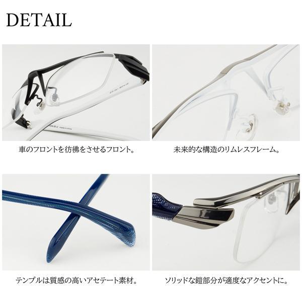 白いフレーム おしゃれ ホワイト メンズ 度付きメガネ ダテめがね ブルーライトカット|e-zone|05