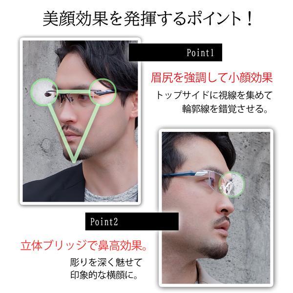 白いフレーム おしゃれ ホワイト メンズ 度付きメガネ ダテめがね ブルーライトカット|e-zone|07