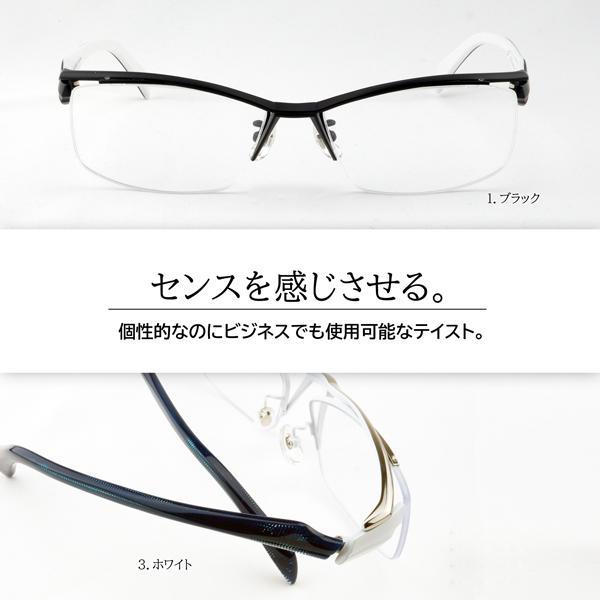 白いフレーム おしゃれ ホワイト メンズ 度付きメガネ ダテめがね ブルーライトカット|e-zone|08