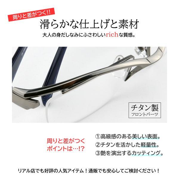 白いフレーム おしゃれ ホワイト メンズ 度付きメガネ ダテめがね ブルーライトカット|e-zone|09