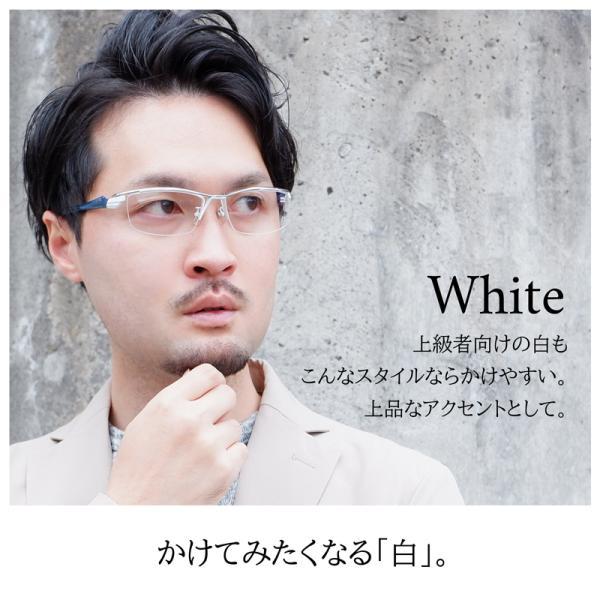 白いフレーム おしゃれ ホワイト メンズ 度付きメガネ ダテめがね ブルーライトカット|e-zone|10