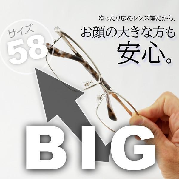 大きいフレーム 度付きメガネ ダテめがね メンズ メタル 大きな顔向き かっこいい  e-zone 02