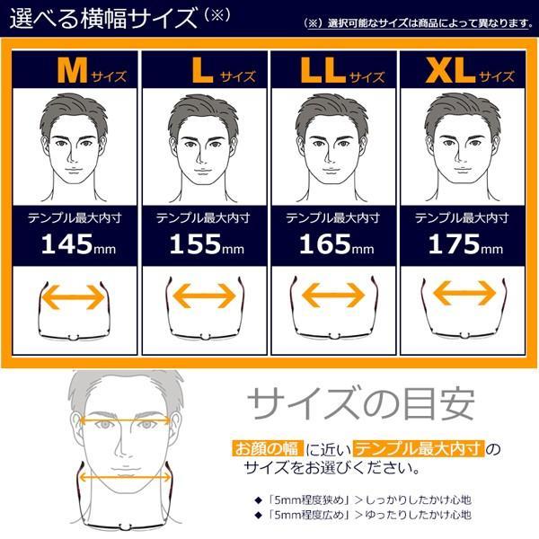 大きいフレーム 度付きメガネ ダテめがね メンズ メタル 大きな顔向き かっこいい  e-zone 14
