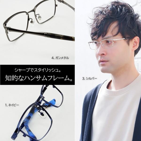 大きいフレーム 度付きメガネ ダテめがね メンズ メタル 大きな顔向き かっこいい  e-zone 03
