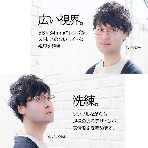 大きいフレーム 度付きメガネ ダテめがね メンズ メタル 大きな顔向き かっこいい  e-zone 04