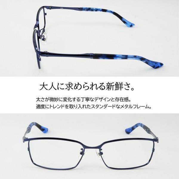 大きいフレーム 度付きメガネ ダテめがね メンズ メタル 大きな顔向き かっこいい  e-zone 05