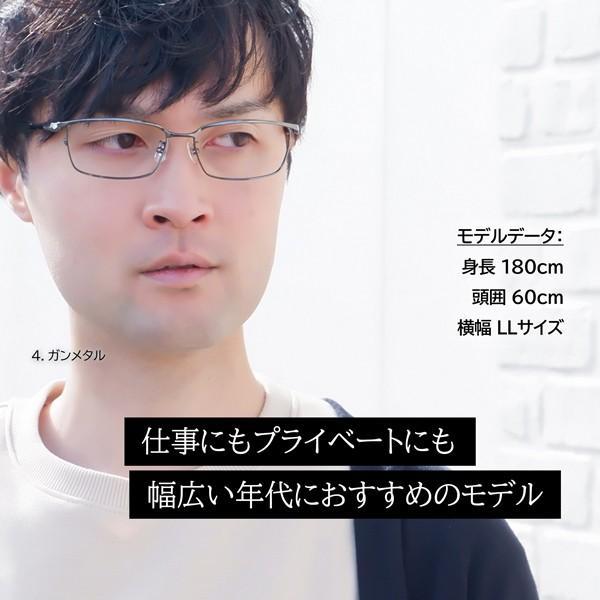 大きいフレーム 度付きメガネ ダテめがね メンズ メタル 大きな顔向き かっこいい  e-zone 06