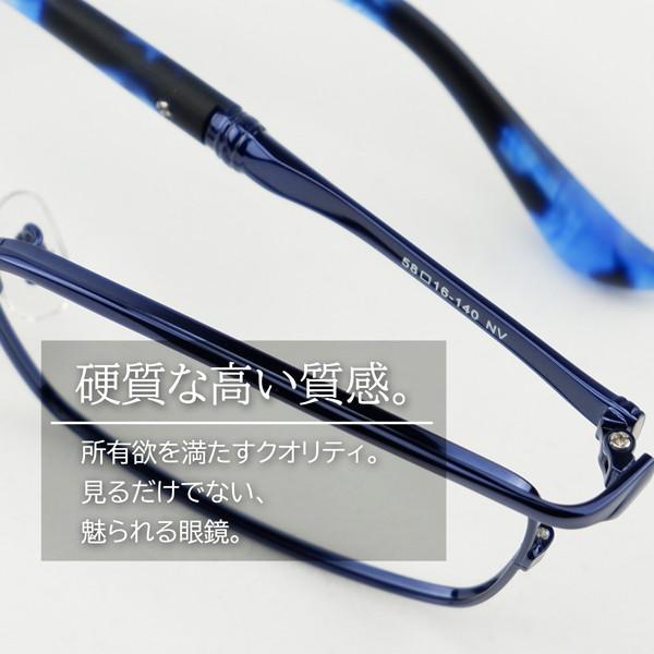 大きいフレーム 度付きメガネ ダテめがね メンズ メタル 大きな顔向き かっこいい  e-zone 07