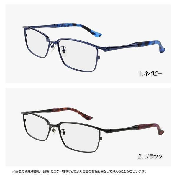 大きいフレーム 度付きメガネ ダテめがね メンズ メタル 大きな顔向き かっこいい  e-zone 08