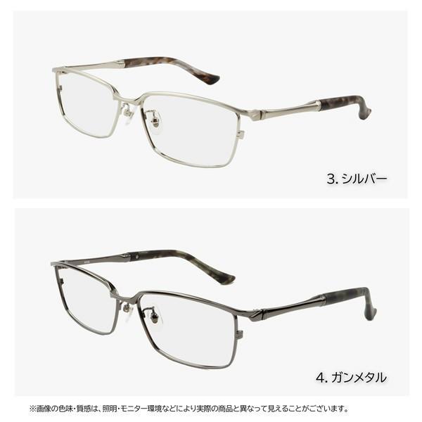 大きいフレーム 度付きメガネ ダテめがね メンズ メタル 大きな顔向き かっこいい  e-zone 09