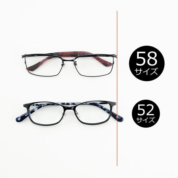 大きいフレーム 度付きメガネ ダテめがね メンズ メタル 大きな顔向き かっこいい  e-zone 10