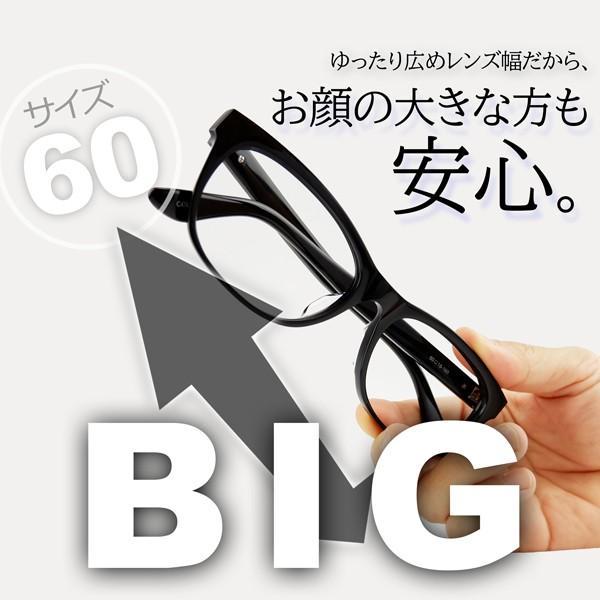 大きいフレーム 度付きメガネ ダテめがね ウェリントン メンズ 大きい顔向き|e-zone|02