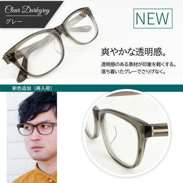 大きいフレーム 度付きメガネ ダテめがね ウェリントン メンズ 大きい顔向き|e-zone|11