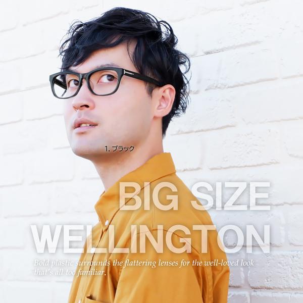 大きいフレーム 度付きメガネ ダテめがね ウェリントン メンズ 大きい顔向き|e-zone|12