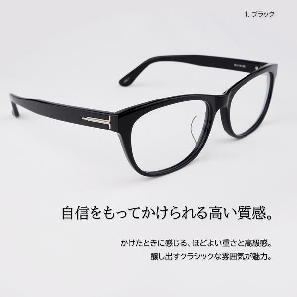 大きいフレーム 度付きメガネ ダテめがね ウェリントン メンズ 大きい顔向き|e-zone|13