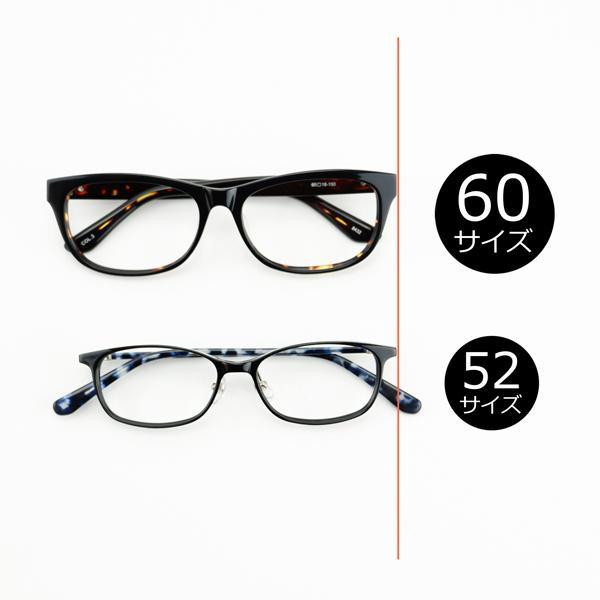大きいフレーム 度付きメガネ ダテめがね ウェリントン メンズ 大きい顔向き|e-zone|14