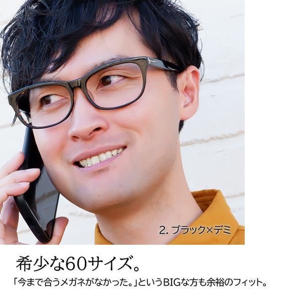 大きいフレーム 度付きメガネ ダテめがね ウェリントン メンズ 大きい顔向き|e-zone|03