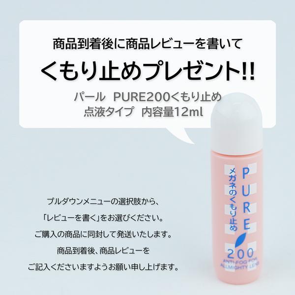 大きいフレーム 大きめサイズのメンズ眼鏡 度付きメガネ ダテめがね おしゃれなウェリントン 大きい顔向き Z8432|e-zone|21