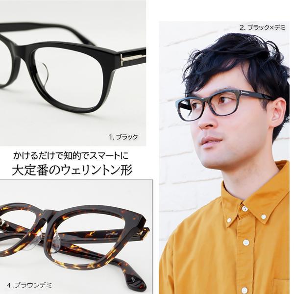 大きいフレーム 度付きメガネ ダテめがね ウェリントン メンズ 大きい顔向き|e-zone|04