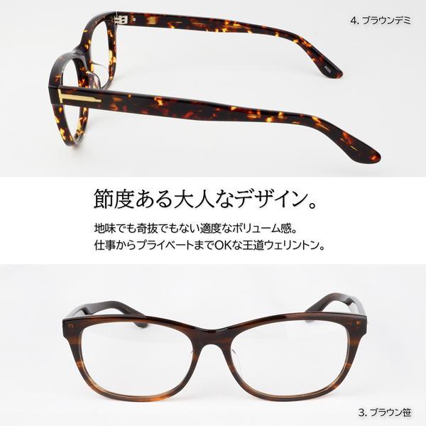 大きいフレーム 度付きメガネ ダテめがね ウェリントン メンズ 大きい顔向き|e-zone|06