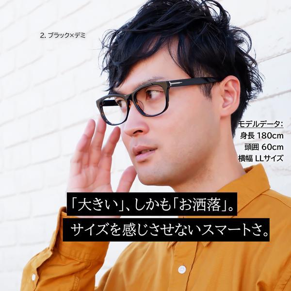 大きいフレーム 度付きメガネ ダテめがね ウェリントン メンズ 大きい顔向き|e-zone|07