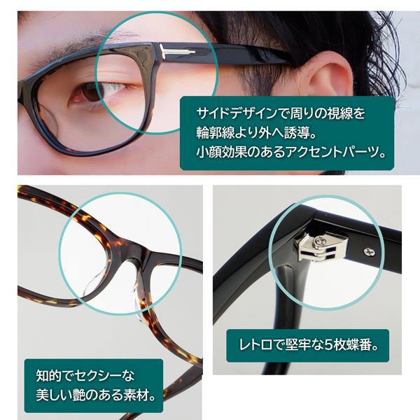 大きいフレーム 度付きメガネ ダテめがね ウェリントン メンズ 大きい顔向き|e-zone|08