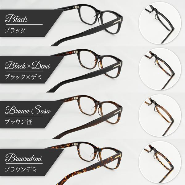 大きいフレーム 度付きメガネ ダテめがね ウェリントン メンズ 大きい顔向き|e-zone|10