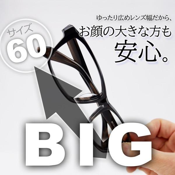 大きいフレーム 60サイズ 大きめサイズのメンズスクエア 度付きメガネ ダテめがね 大きい顔向き z8434|e-zone|02