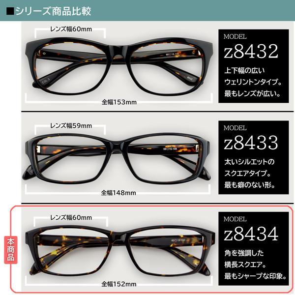 大きいフレーム 60サイズ 大きめサイズのメンズスクエア 度付きメガネ ダテめがね 大きい顔向き z8434|e-zone|13