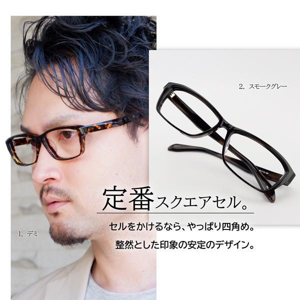大きいフレーム 60サイズ 大きめサイズのメンズスクエア 度付きメガネ ダテめがね 大きい顔向き z8434|e-zone|03