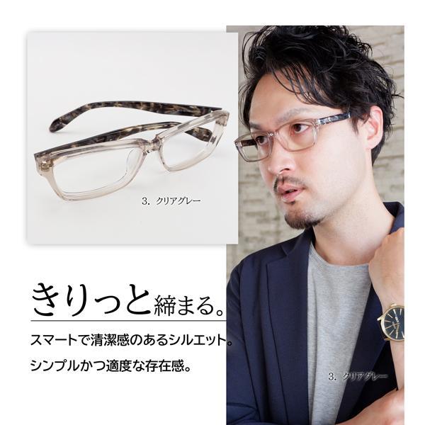 大きいフレーム 60サイズ 大きめサイズのメンズスクエア 度付きメガネ ダテめがね 大きい顔向き z8434|e-zone|04