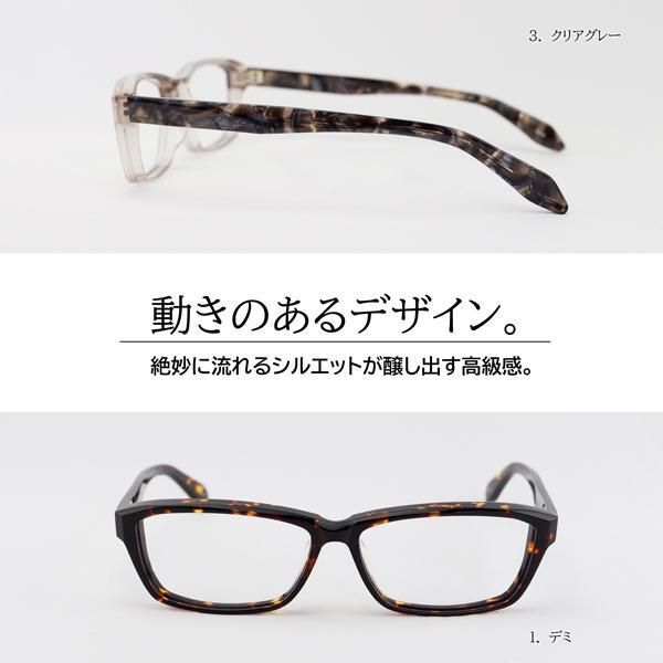 大きいフレーム 60サイズ 大きめサイズのメンズスクエア 度付きメガネ ダテめがね 大きい顔向き z8434|e-zone|05